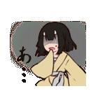 鬼っ子(個別スタンプ:36)