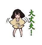 鬼っ子(個別スタンプ:37)