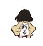鬼っ子(個別スタンプ:38)