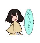 鬼っ子(個別スタンプ:39)
