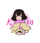 鬼っ子(個別スタンプ:40)