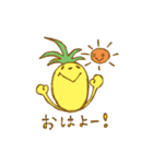 ウクレレパイナ♪(個別スタンプ:01)