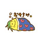 ウクレレパイナ♪(個別スタンプ:02)