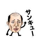ゲーハー星人(個別スタンプ:1)