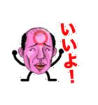 ゲーハー星人(個別スタンプ:02)