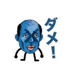 ゲーハー星人(個別スタンプ:03)