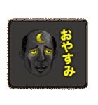 ゲーハー星人(個別スタンプ:4)