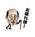 ゲーハー星人(個別スタンプ:6)
