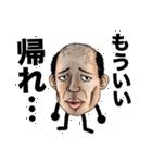 ゲーハー星人(個別スタンプ:07)