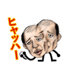 ゲーハー星人(個別スタンプ:26)