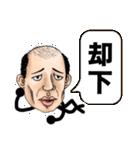 ゲーハー星人(個別スタンプ:36)