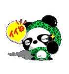 パンレンジャー4(個別スタンプ:1)