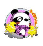パンレンジャー4(個別スタンプ:2)