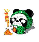 パンレンジャー4(個別スタンプ:20)