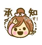 お絵かきガールズスタンプ5~3色敬語ver.~(個別スタンプ:03)
