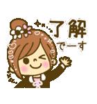 お絵かきガールズスタンプ5~3色敬語ver.~(個別スタンプ:04)