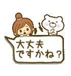 お絵かきガールズスタンプ5~3色敬語ver.~(個別スタンプ:05)