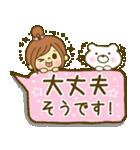 お絵かきガールズスタンプ5~3色敬語ver.~(個別スタンプ:06)