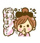 お絵かきガールズスタンプ5~3色敬語ver.~(個別スタンプ:11)