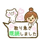 お絵かきガールズスタンプ5~3色敬語ver.~(個別スタンプ:13)
