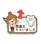 お絵かきガールズスタンプ5~3色敬語ver.~(個別スタンプ:16)