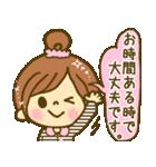 お絵かきガールズスタンプ5~3色敬語ver.~(個別スタンプ:17)