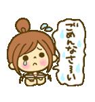 お絵かきガールズスタンプ5~3色敬語ver.~(個別スタンプ:18)