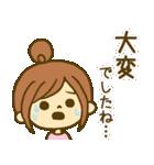 お絵かきガールズスタンプ5~3色敬語ver.~(個別スタンプ:21)