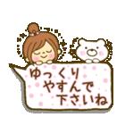 お絵かきガールズスタンプ5~3色敬語ver.~(個別スタンプ:23)