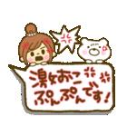 お絵かきガールズスタンプ5~3色敬語ver.~(個別スタンプ:25)