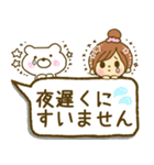 お絵かきガールズスタンプ5~3色敬語ver.~(個別スタンプ:26)
