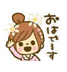 お絵かきガールズスタンプ5~3色敬語ver.~(個別スタンプ:33)