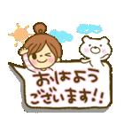 お絵かきガールズスタンプ5~3色敬語ver.~(個別スタンプ:38)