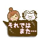 お絵かきガールズスタンプ5~3色敬語ver.~(個別スタンプ:40)