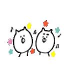 ちゃんねこ5(個別スタンプ:01)