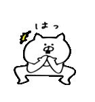 ちゃんねこ5(個別スタンプ:02)