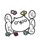ちゃんねこ5(個別スタンプ:03)
