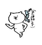 ちゃんねこ5(個別スタンプ:04)