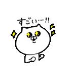 ちゃんねこ5(個別スタンプ:06)