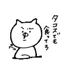ちゃんねこ5(個別スタンプ:08)