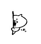 ちゃんねこ5(個別スタンプ:09)