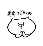 ちゃんねこ5(個別スタンプ:13)