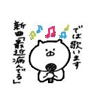ちゃんねこ5(個別スタンプ:15)