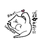 ちゃんねこ5(個別スタンプ:17)