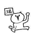 ちゃんねこ5(個別スタンプ:18)