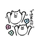 ちゃんねこ5(個別スタンプ:19)
