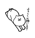 ちゃんねこ5(個別スタンプ:21)