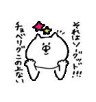 ちゃんねこ5(個別スタンプ:23)