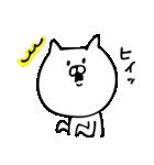 ちゃんねこ5(個別スタンプ:24)
