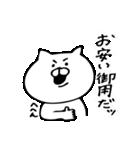 ちゃんねこ5(個別スタンプ:26)